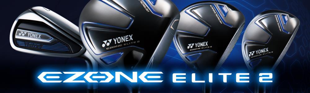 Image result for yonex ezone elite 2 range
