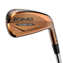 Picture of Cobra King Forged Tec Copper Irons - Steel Shafts *NEXT DAY DELIVERY*